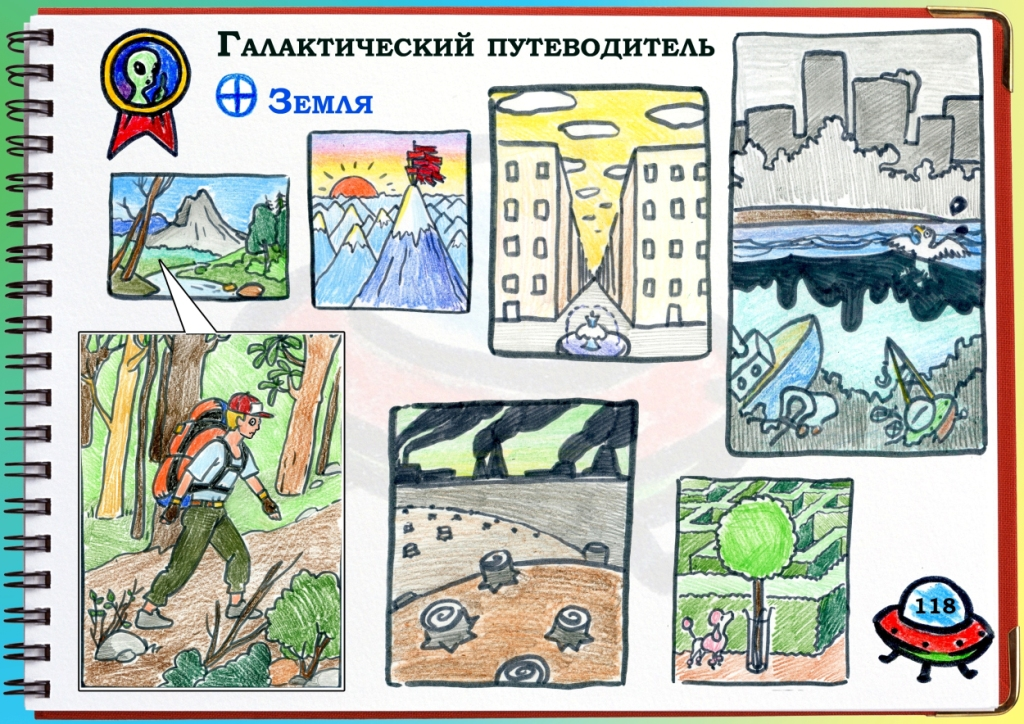 Belarus_SD (7)